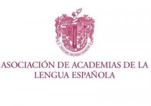 Asociacion de academia de la lenguaespalñola logo